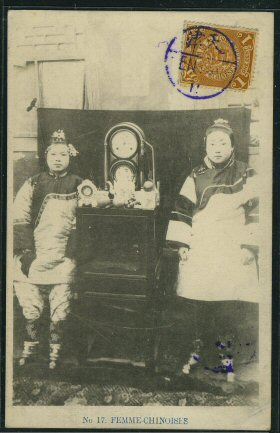 two-chinese-woman-with-clock.jpg